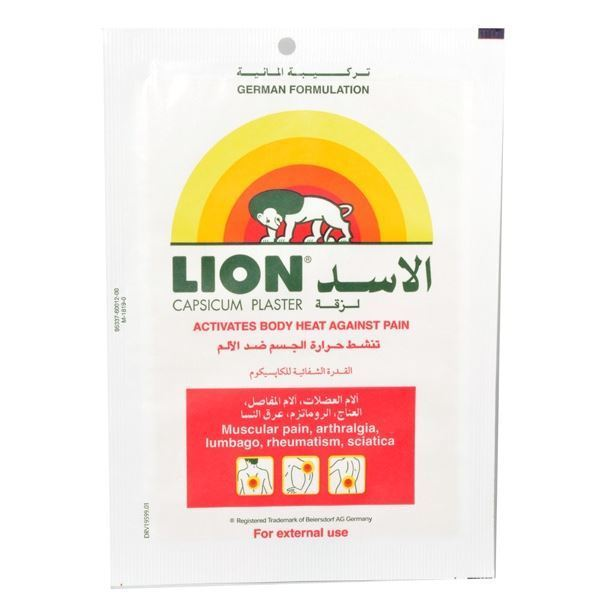 Picture of lion capsicum plaster