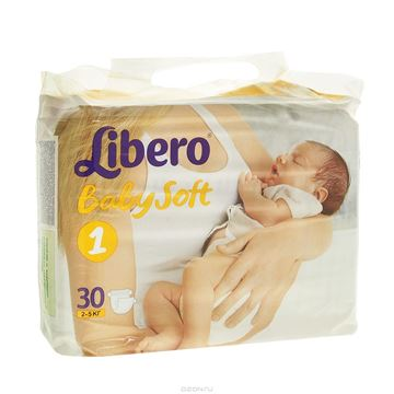Picture of Libero Baby Soft 1