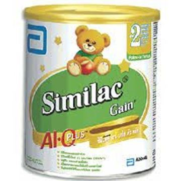 Picture of Similac Gain 2