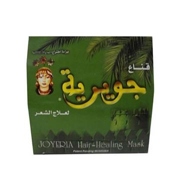 Picture of  Hair - Healing Mask 250 g