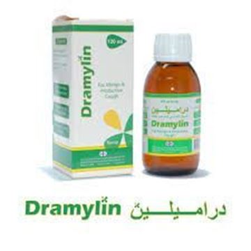 Picture of Dramylin Syrup
