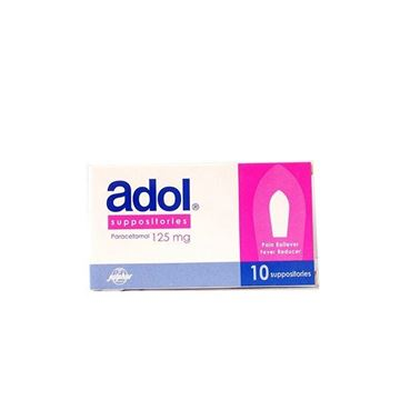 Picture of Adol 125mg Suppositories