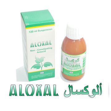Picture of Aloxal Suspension