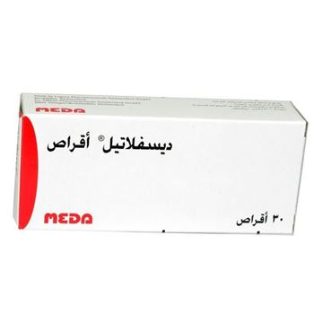 Picture of Disflatyl Tablets