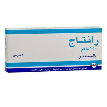 Picture of Rantag 150 mg 20 tablets