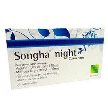 Picture of Songha Night