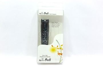 Picture of Silver Nano Bell Nail Clippers