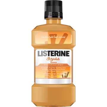 Picture of Listerine Miswak 500ml