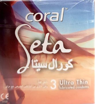Picture of Coral Condom Seta 3Pcs