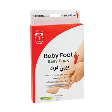 Picture of Baby Foot Easy Pack Lavender 70ml