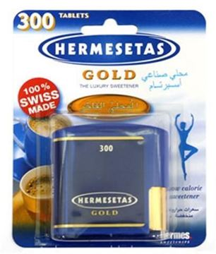 Picture of Hermesetas Gold 300tabs