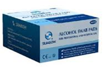 Picture of sumbow alcohol swab pads  200 Pcs