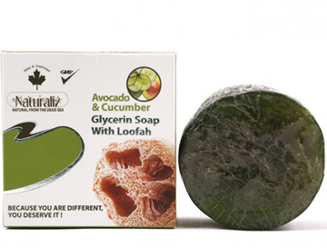 Picture of NATURALIZ DEAD SEA AVOCADO & CUCUMBER SOAP 120G