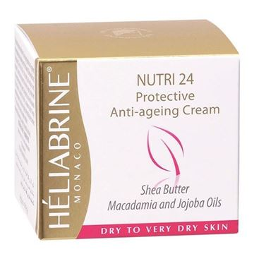 Picture of Heliabrine First Wrinkles Cream