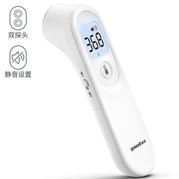 Picture of Yuwell Infrared Digital thermometer*10 Pcs