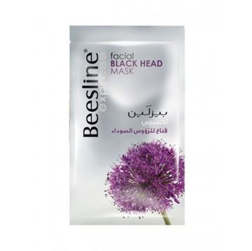 Picture of Beesline Facial Black Head Mask 25 g