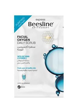 Picture of Beesline Facial Oxygen Daily Scrub 25 g