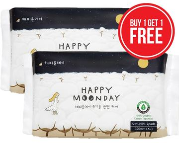 Picture of Happy Moonday Overnight 2Pads x2 Offer