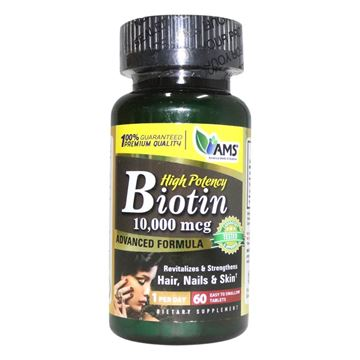 Picture of AMS Biotin 10.000mcg 60 Tablets