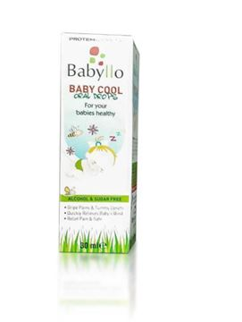 Picture of BABYLLO BABY COOL ORAL DROPS 30 ML